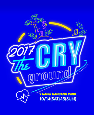 The Cry Ground 2017