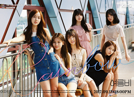 "Girlfriends Repackage Album ""Rainbow"" erfreut sich größter Beliebtheit"