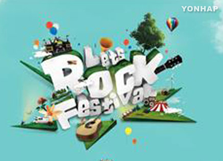 Let's Rock Festival ein voller Erfolg