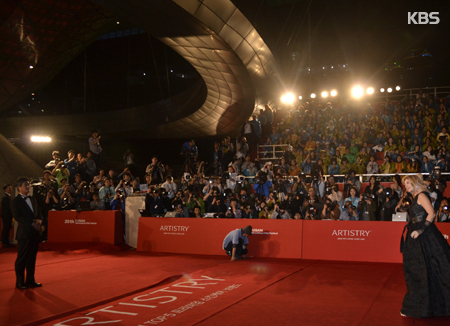 BIFF Filmfestival offiziell eröffnet
