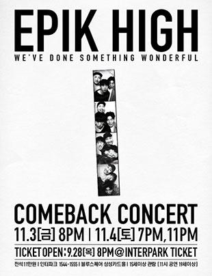 Kim Jong-wan de Nell et Ha Dong-gyun vont apparaître lors du concert d'Epik High