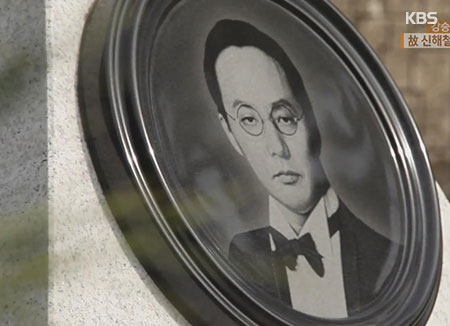 Concert en hommage à Shin Hae-chul à Séoulㅂ