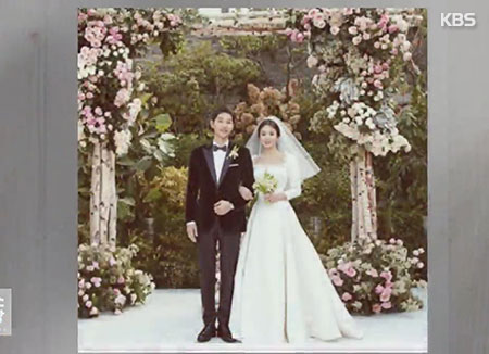 حفل زفاف بطليْ مسلسل أحفاد الشمس