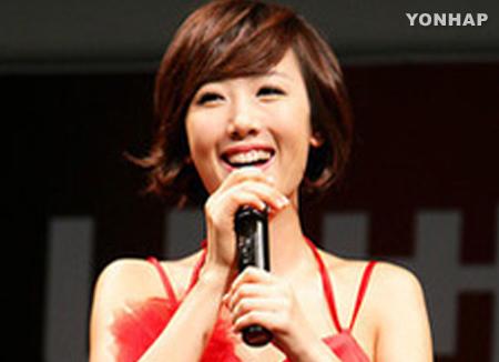 Sängerin Byul kehrt mit brandneuer EP zurück