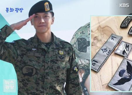 Lee Seung-gi beendet seinen Militärdienst