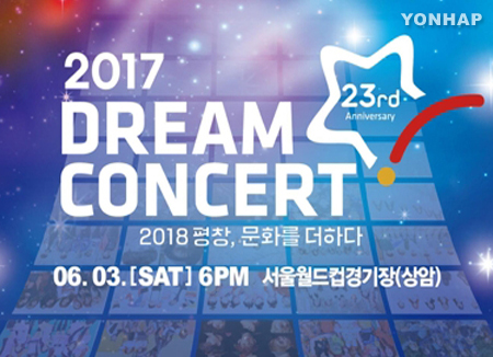 Dream Konzert war ein voller Erfolg