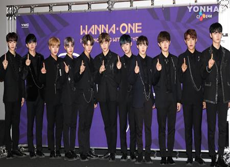 Reality-Show von Wanna One erzielt höchste Einschaltquoten