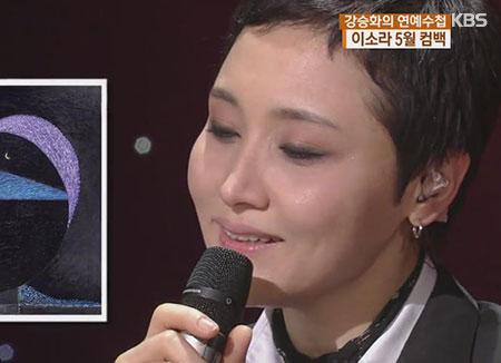 Lee So-ra clôturera l'année 2017 avec une série de concerts