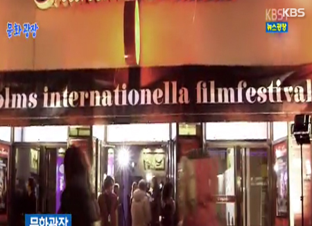 Koreanische Filme begeistern Schweden