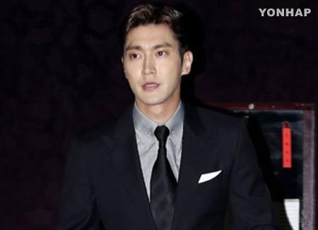 Choi Siwon wird am Konzert von Super Junior teilnehmen