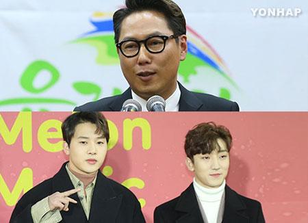 Bilan 2017 (III) : Yoon Jong-shin et Melomance ont vu leurs chansons rouler à contre-sens