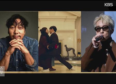 Lied von Zion T und Lee Moon-sae erobert die Charts