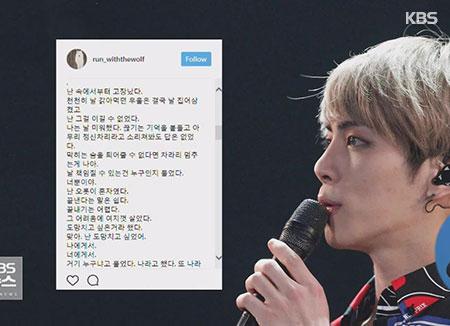 نشر رسالة الانتحار الخاصة بجونغ هيون