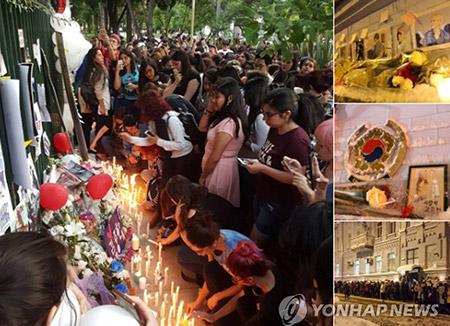 معجبو الكيبوب يكرمون جونغ هيون بإقامة نصب تذكارية له في كل أنحاء العالم