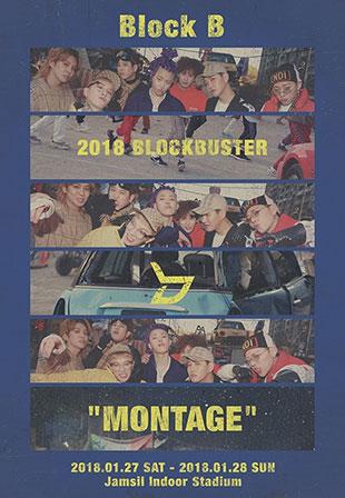 Block B donnera une série de concerts en solo en janvier