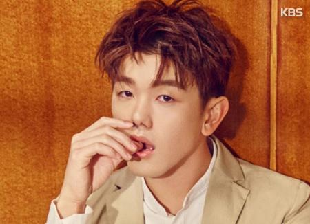 Eric Nam veröffentlicht neues Albumcover