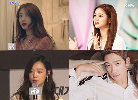 Parmi les stars de k-pop, lesquelles sont nées sous le signe du chien ?