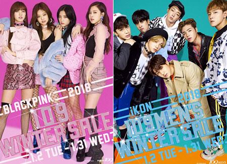 Black Pink et iKON vont promouvoir une marque de mode japonaise