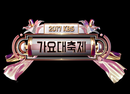 Musikfestival von KBS fand im neuen Format statt