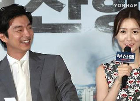 الممثل غونغ يو والممثلة  جونغ يو مي ينفيان شائعات  زواجهما