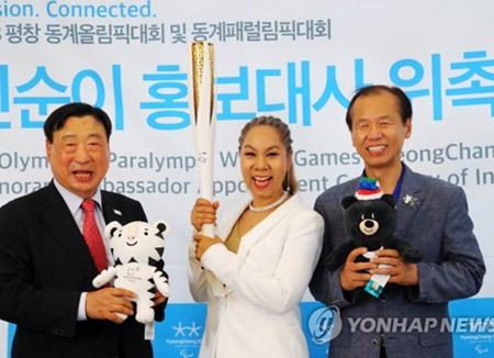 Olympischen Winterspiele endlich eröffnet