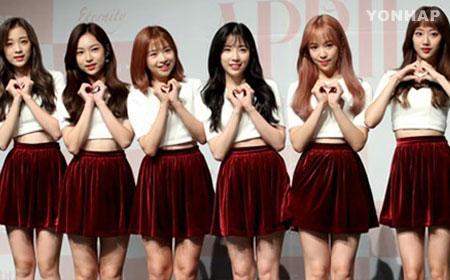 أبريل تصدر أول ألبوماتها اليابانية الشهر القادم