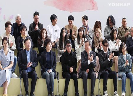 Die Konzertteilnehmer in Pjöngjang stehen fest