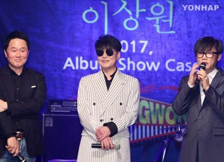 Les Sobangcha font parler d'eux suite à la faillite de Lee Sang-won