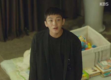 Yoo Ah-in spielt im neuen Film an der Seite von Steven Yeun