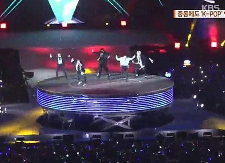 حفل إس إم تاون الغنائي للكيبوب يقام في دبي بشكل ناجح