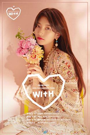 Suzy donnera une série de fan meetings dans quatre villes asiatiques