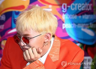 G-Dragon Fans Donate Rice To End Tour