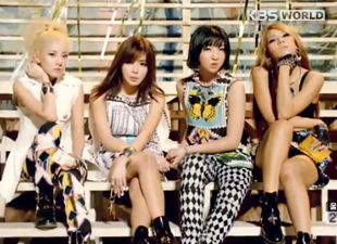 2NE1 To Guest On US Show