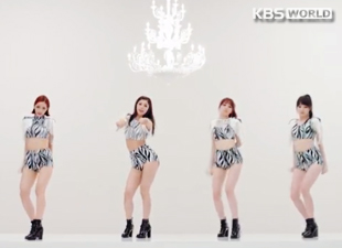 Girl's Day To Make Comeback January 2014