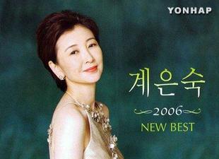 桂銀淑 32年ぶりの韓国ステージ