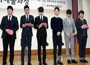 Super Junior akan memberikan kuliah tentang Hallyu di Majelis Nasional Korea
