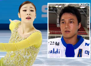 Figure Skating Queen Kim Yuna Dating Hockey Player Kim Won-joong