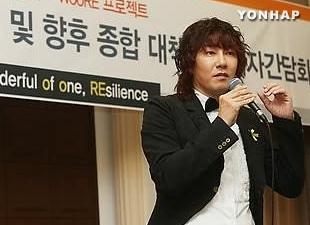 Ca sĩ Kim Jang-hoon thực hiện ước nguyện của học sinh thiệt mạng trong vụ chìm tàu Sewol