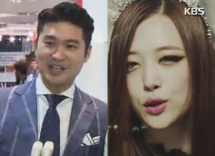 Reps Confirm f(x)'s Sulli & Dynamic Duo's Choiza Dating