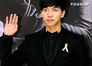 Lee Seung-gi đóng góp vì giáo dục cho trẻ em gái