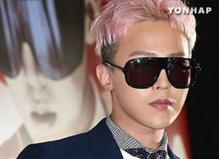 G-Dragon làm từ thiện và được fan tặng rừng nhân sinh nhật