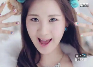 Girls Generation's Seo-hyun Graduates University
