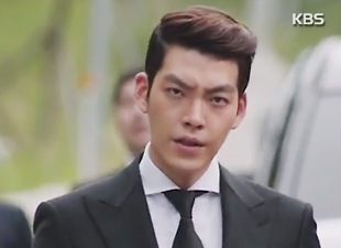 Actor Kim Woo-bin Injures Knee