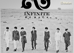 Infinite To Perform At A-Nation In Japan