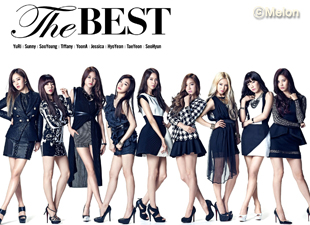 Girls Generation To Hold Concert At Tokyo Dome