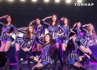 Sonyeosidae celebrará un concierto en el Domo de Tokio