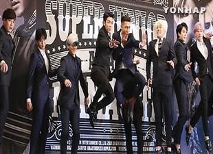 Super Junior tidak mementingkan kemenangan dalam acara musik