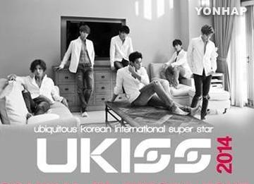 U-Kiss realizará pronto una gira de conciertos por Europa