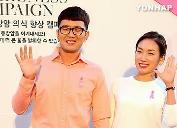 Yoon Hyung Bin y Jung Kyung Mi se convierten en papás
