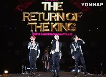 JYJ tổ chức buổi công diễn riêng tại Hàn Quốc
